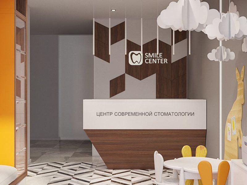 Стоматологическая клиника «Smile Center», ул. Восточно-кругликовская, входная зона